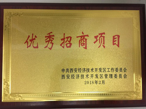 SMT Was Honored the 2017